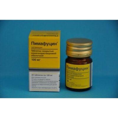 Pimafutsin 20s 100 mg coated tablets
