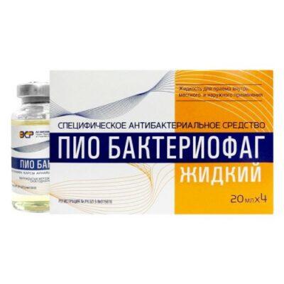 Pio bacteriophage liquid 4's 20 ml liq. for oral administration