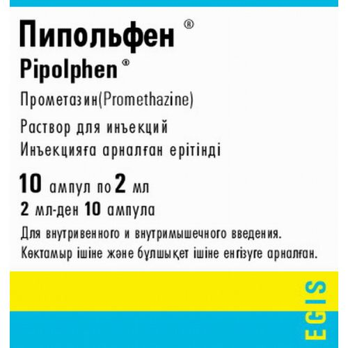 Pipolphenum 50 mg / 2 ml 10s solution for injection in ampoules