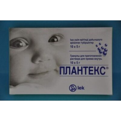 Plantex 5g 10s granules for oral solution