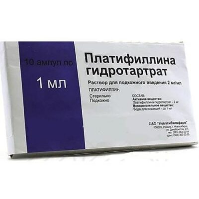 Platifillina tartrate 2 mg / ml solution 10s n / to the introduction in ampules