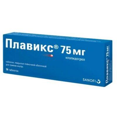 Plavix 14s 75 mg coated tablets