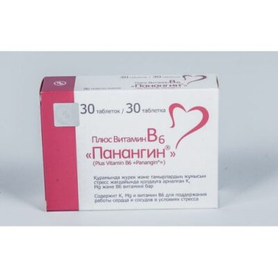 Plus Vitamin B6 Panangin 545 mg (30 tablets)