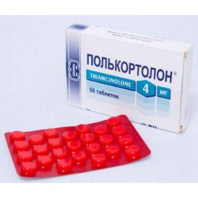 Polkortolon 4 mg (50 tablets)