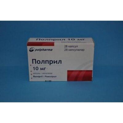 Polpril 28's 10 mg capsules