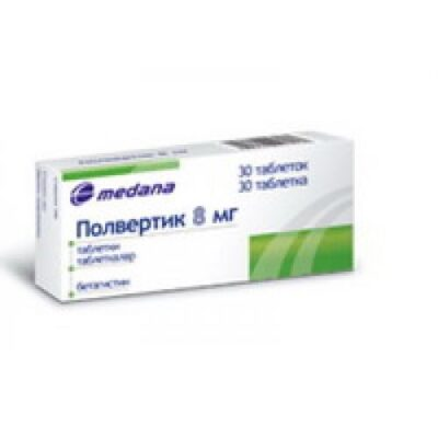 Polvertik 8 mg (30 tablets)
