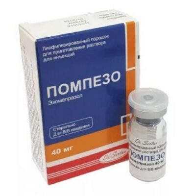 Pompous 1's 40 mg lyophilized powder for solution for injection