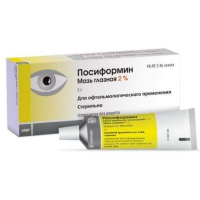 Posiformin 2% 5g eye ointment