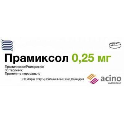 Pramiksol 0.25 mg (30 tablets)