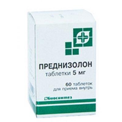 Prednisolone 5 mg (60 tablets)