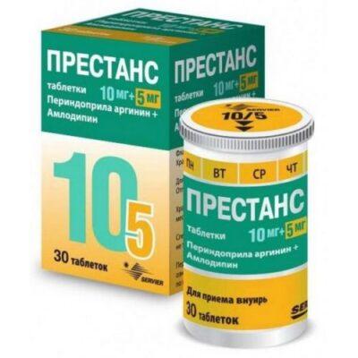 Prestans® 10 mg / tablet 5 mg 30s
