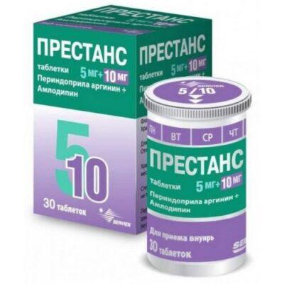 Prestans® 5 mg / 10 mg (30 tablets)