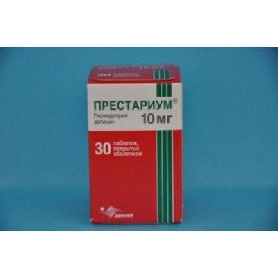 Prestarium 10 mg (30 tablets)