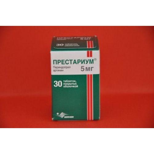 Prestarium 5 mg (30 tablets)