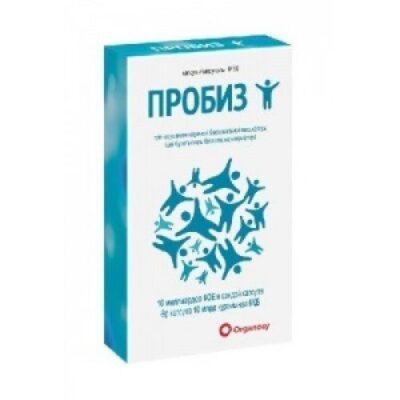 Probiz (30 capsules)