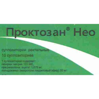 Proktozan Neo 10s rectal suppositories
