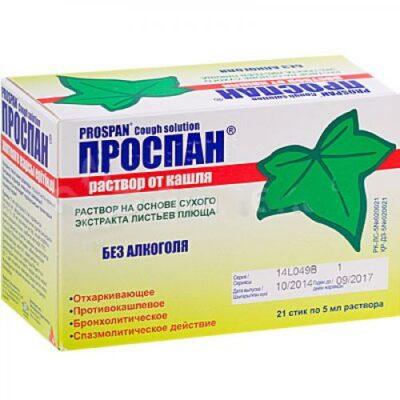 Prospan 21's 5 ml oral solution