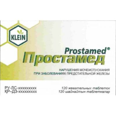 Prostamed 120s chewing tablets