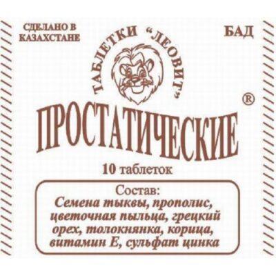 Prostatic (10 tablets)