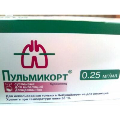 Pulmikort® 0.25 mg / ml 2 ml 20s suspension for inalyatsii