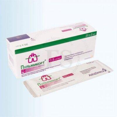 Pulmikort® 0.5 mg / ml 2 ml 20s suspension for inalyatsii