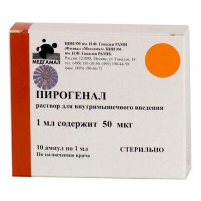 Pyrogenalum 50 ug / ml 10s intramuscular injection