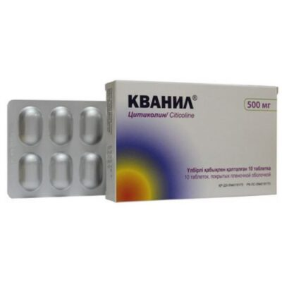 Quanil 10s 500 mg film-coated tablets