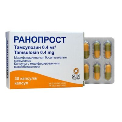 Ranoprost 30s 0.4 mg modified-release capsules