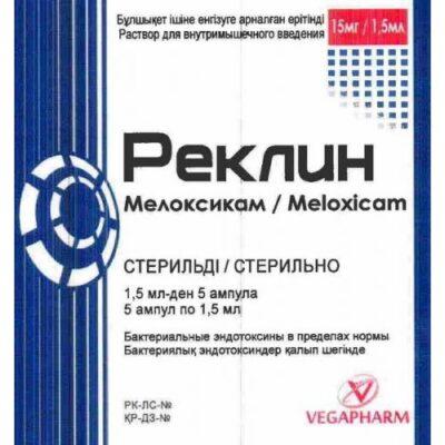 Reklin 15 mg / 1.5 ml 5's solution for intramuscular administration