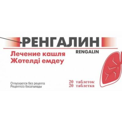 Rengalin 20s lozenges (homeopathic)