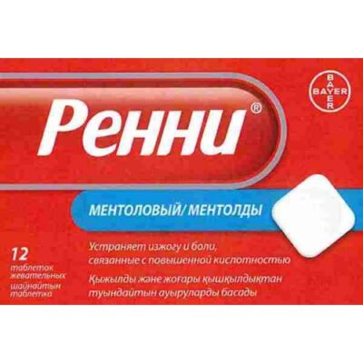 Rennie with menthol flavored chewing (12 tablets).