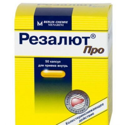 Rezalyut® about 300 mg (50 capsules)