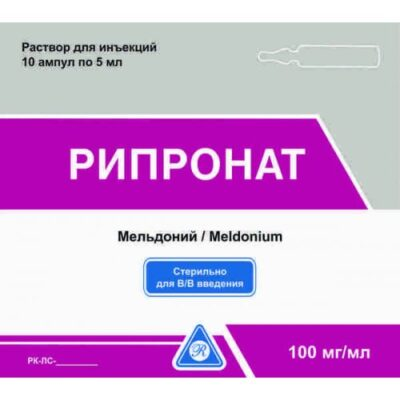 Ripronat (Meldonium) 10%/5 ml solution for injection (10 ampoules)