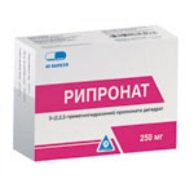 Ripronat (Meldonium) 250 mg (40 capsules)