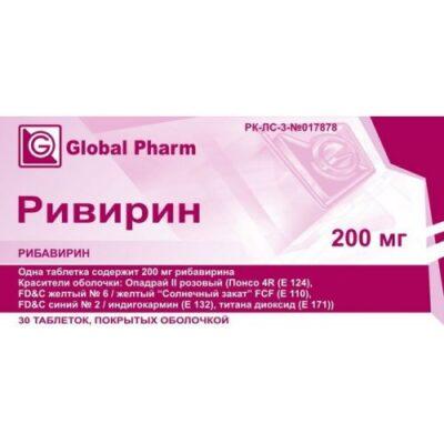 Rivirin 30s 200 mg coated tablets