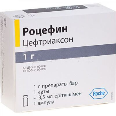 Rocephin 1g of sol. 3.5 ml of a 1% solution of lidocaine 1's powder for intramuscular injection