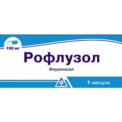 Rofluzol 1's 150 mg capsule
