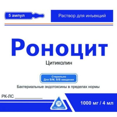 Ronocit 1000 mg / 4 ml 5's solution for injection in ampoulesу