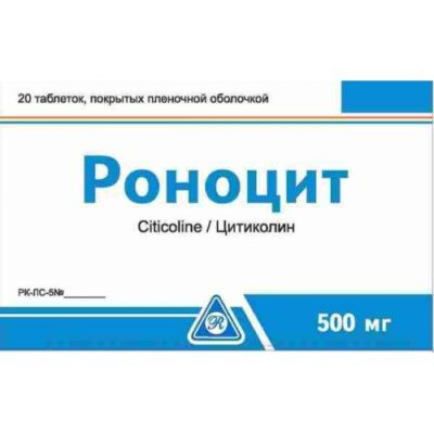 Ronocit 500 mg (20 tablets)