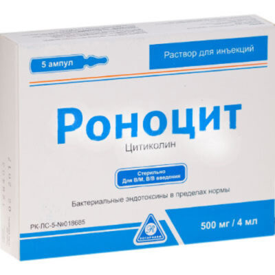 Ronocit 500 mg / 4 ml 5's solution for injection in ampoules