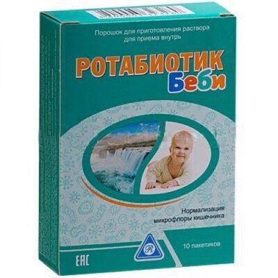 Rotabiotik baby powder 10s