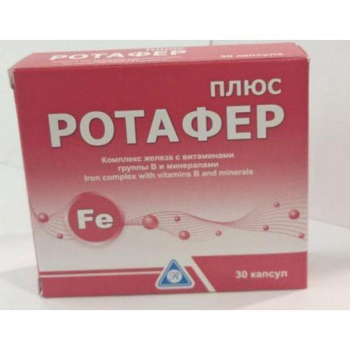 Rotafer plus (30 capsules)s
