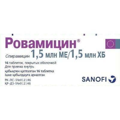 Rovamycinum 1500000 IU (16 tablets)