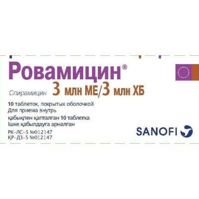 Rovamycinum 3000000 IU (10 tablets)