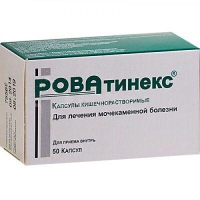 Rovatineks (50 capsules)