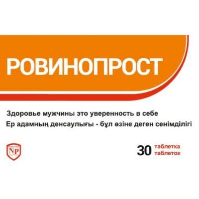 Rovinoprost (30 tablets)