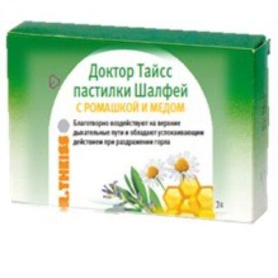 Salvia chamomile and honey 24's lozenge tablet
