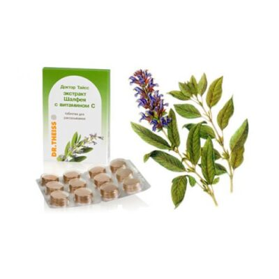 Salvia extract with vitamin C lozenges 24's