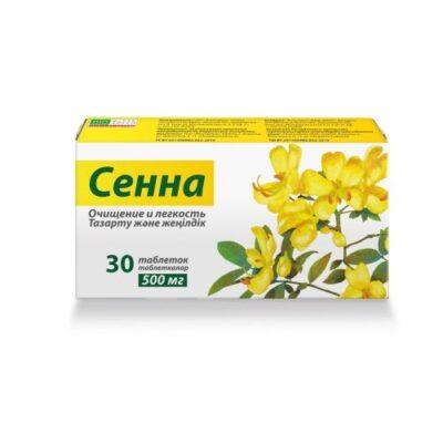 Senna 500 mg (30 tablets)