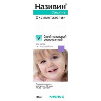 Sensitive Nazivin 11.25 mg / 10 ml dose nasal spray metered
